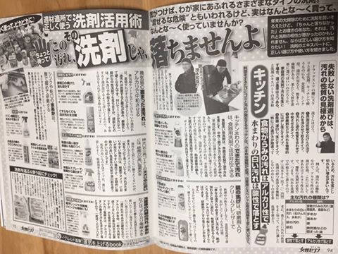 タスカジさん講座の講師「茂木和哉氏」の取材記事掲載報告
