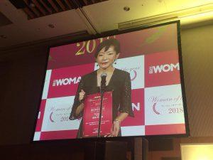 代表の和田が、WOMAN OF THE YEAR 2018を受賞いたしました!
