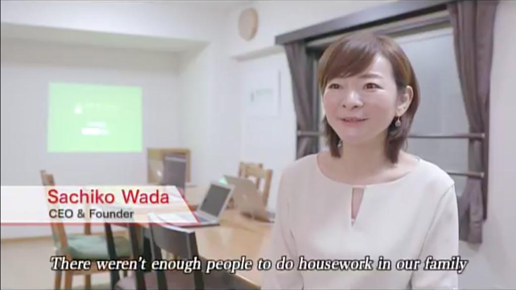 内閣総理大臣官邸が「タスカジ」を世界へ放映
