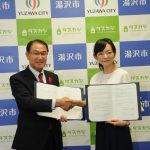 秋田県湯沢市と協定を締結 ~人口減少に悩む地方都市の男女共同参画を家事シェアで支援~