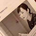 ベストセラー続編『未来をつくる起業家 vol.2~日本発スタートアップの失敗と成功 21ストーリー~』に代表 和田が掲載されました