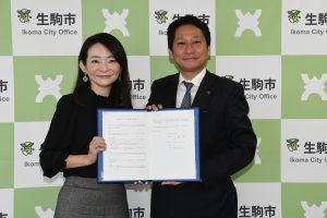 奈良県生駒市と株式会社タスカジとの連携協力に関する協定を締結