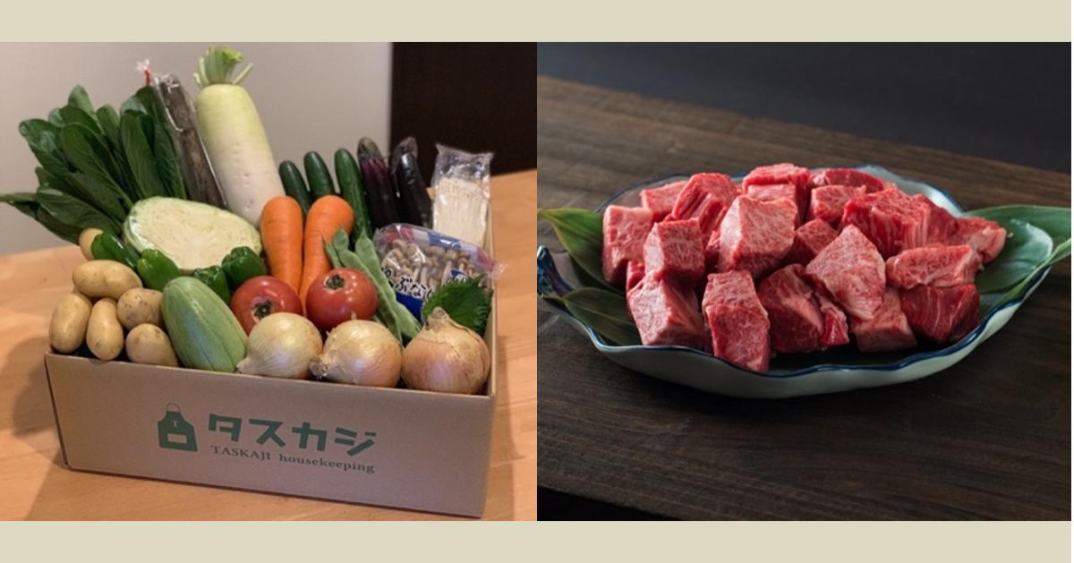 産地直送の「タスカジつくりおき便」のサービス開始! 地域活性化をめざし佐賀の野菜・肉をセットに。〜作り置きサービス用に追加し、食材調達手段の一つとして利用可能に〜