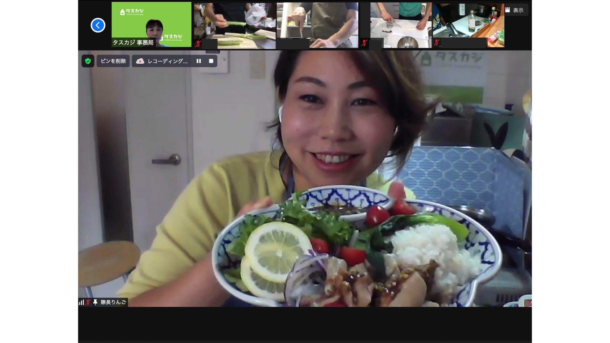 【開催レポート】<大津市×タスカジブートキャンプ> おとう飯はじめよう!「パパの料理入門教室」を開催しました